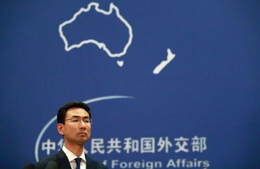 China: Diálogo entre las dos Coreas es una oportunidad para poner fin a tensiones