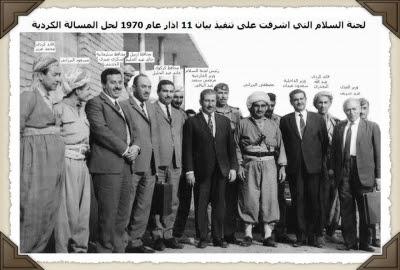 في ذكرى اتفاقية آذار للسلام