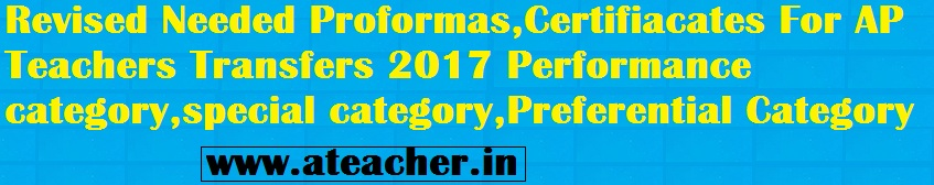 Revised Needed Proformas,Certifiacates For AP Teachers Transfers 2017 Performance category,special category,Preferential Category