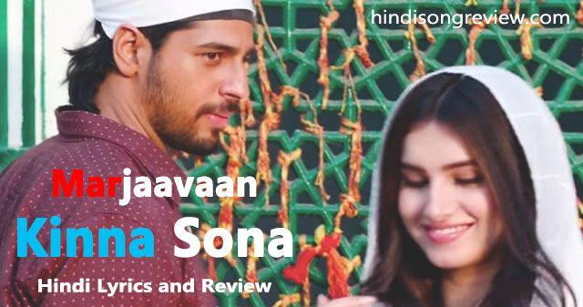 kinna-sona-marjaavaan-lyrics-in-hindi