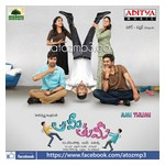 Ami-Thumi-2017-Top Album