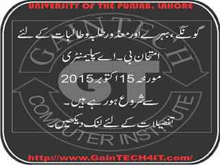 BA Supplementary Examination 2015 for Hearing Impaired Students