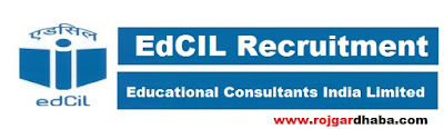 edcil-educational-consultants-India-limited-jobs