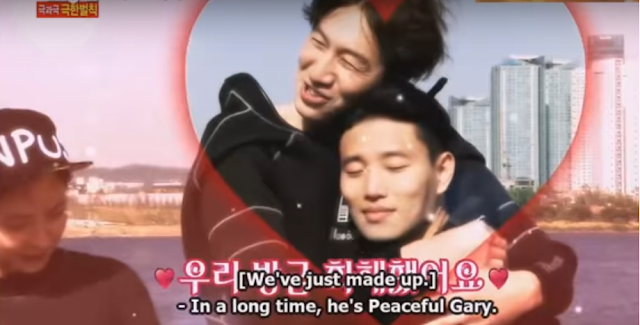 Lee Kwang Soo manda mensagem a Gary após vencer o Prime Minister Award