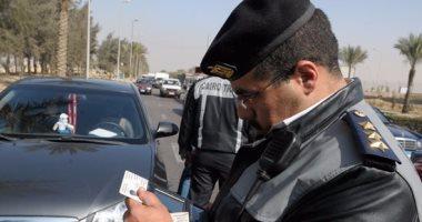 الغاء عقوبة سحب رخصة القيادة ويتم فرض عقوبة جديدة بخصم النقاط تعرف على التفاصيل