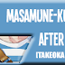 Novo Projeto: Masamune-kun no Revenge After School [01]