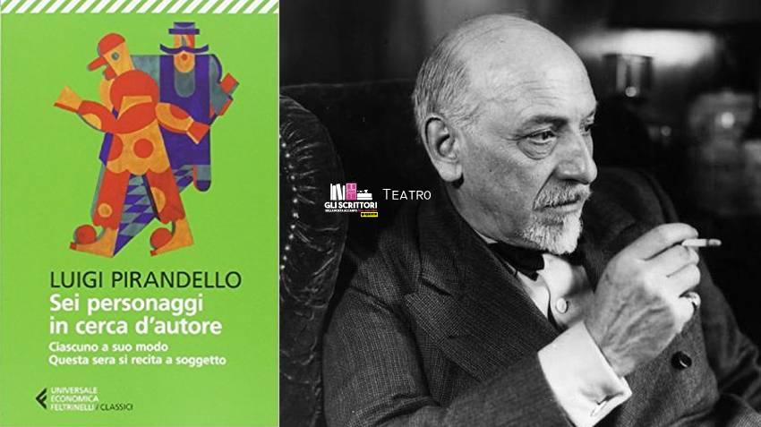 Monologo da Sei personaggi in cerca d'autore, di Pirandello