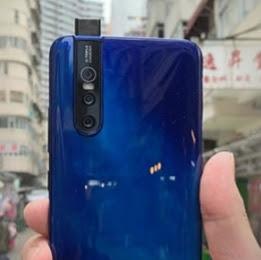 هاتف فيفو الجديد بكاميرا أمامية إنزلاقية Vivo V15 Pro