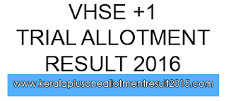 Kerala Vocational Higher Secondary Education +1 trial allotment results published on 6/6/2016. VHSE trial allotment, Check VHSCAP plus one trial allotment 2016, VHSE trial allotment result 2016, Kerala VHSE trial allotment list 2016, VHSCAP allotment, Vocational Higher secondary education trial allotment result 2016, check VHSE trial allotment 2016, VHSE trial allotment online 2016, Check VHSCAP allotment result 2016