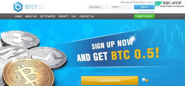 Bitcy - обзор и отзывы о отличном проекте bitcy biz