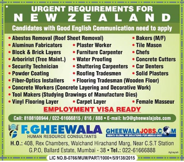 Job Vacancy Jamshedpur