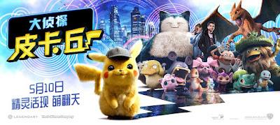Pokemon Detective Pikachu Movie Poster 5