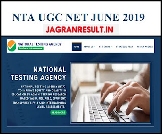 ugc net 2019 apply online net exam 2019 syllabus ugc net 2019 syllabus ugc net 2018 apply online, ugc net exam 2019, cbse ugc net 2019, net exam 2019 date, ugc net december 2018, ugc net 2018 apply online ugc net 2019 apply online ugc net apply online net exam 2019 ugc net exam 2019 ugc net syllabus ugc net december 2018 cbse net 2018