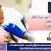 جراحة العظام للأطفال في الهند التحرر من الألم لطفل المريض العالمي