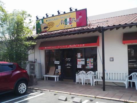 外観2 マンボキッチン柳津店