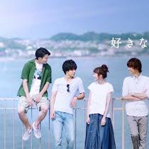 Profil pemeran Drama Jepang Sukina hito ga iru koto