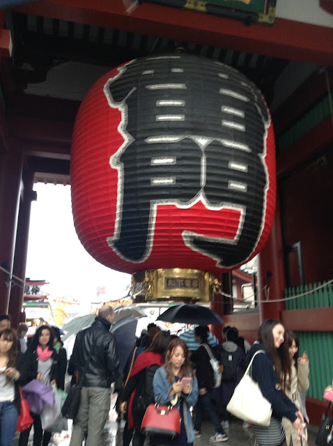 Kaminarimon, Sensouji
