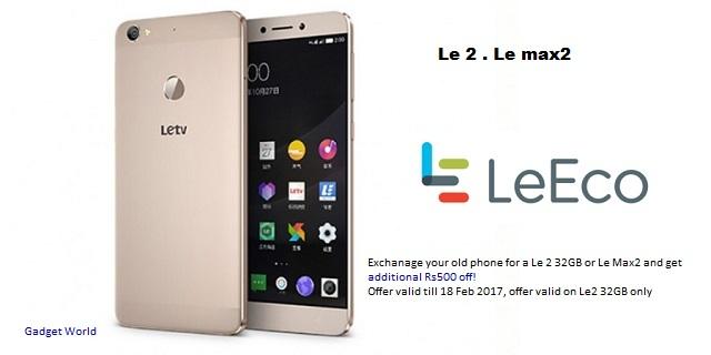 LeEco-exchange-offer