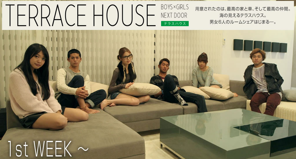 Terrace house boys and girls in the city netflixtalk for Terrace house boys and girls in the city