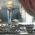 تكليف صلاح عبد الباسط  رئيسا للوحدة المحلية لمركز ومدينة المنشاة