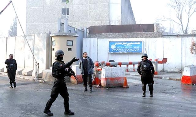 Ataque terrorista en Afganistán causa al menos 43 muertos y 10 heridos