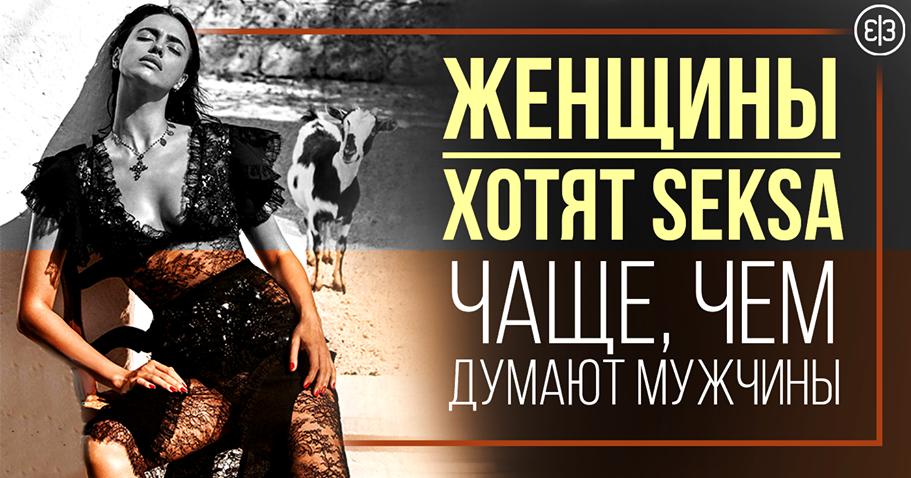 porno-kogda-hochet-zhenshina-muzhika-seks-mashini