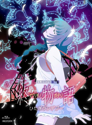 Download Ost Opening 2 Owarimonogatari 2nd Season