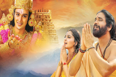 Om-Namo-Venkatesaya-First-Day-Collections-Andhra-Talkies