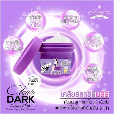 Clear Dark By Chomnita (Dark Spot Cleaner)