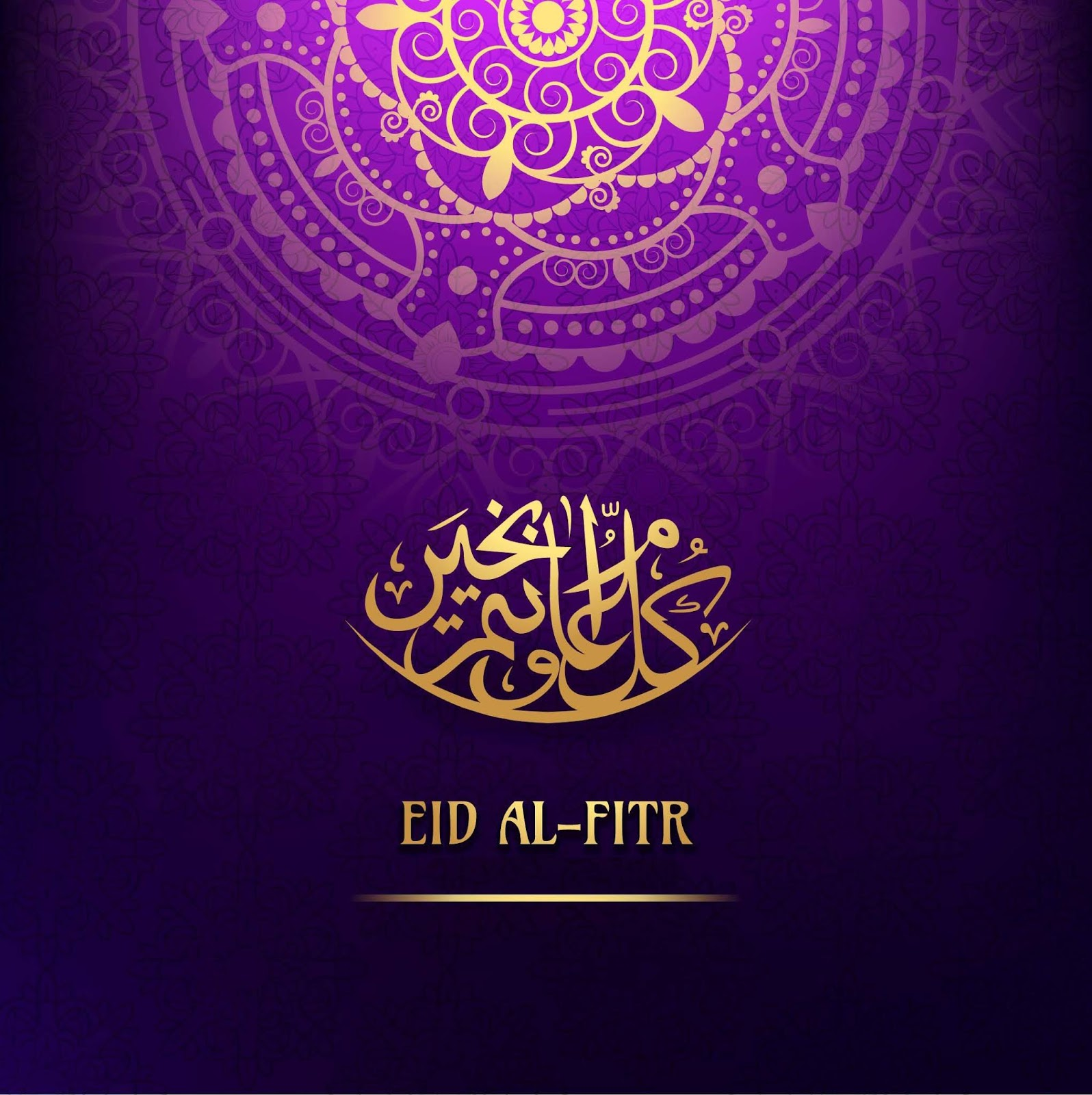 eid-mubarak-images-2019