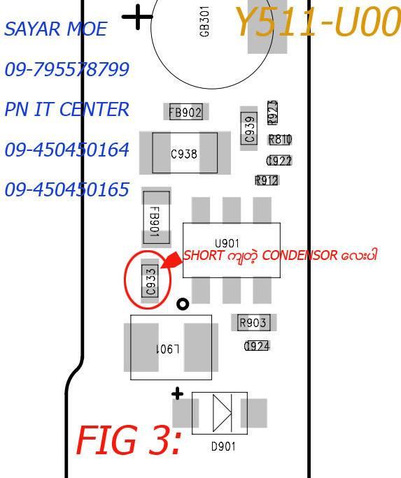 Huawei Y511 T00 Diagram