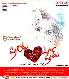 Priya premalo prem movie songs download.
