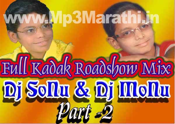 Dj marathi remix songs 2011 free download.