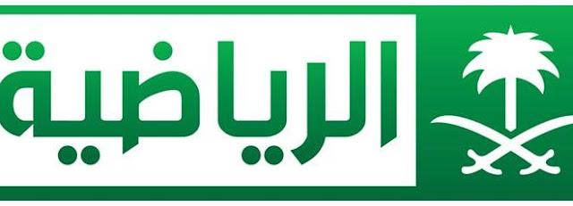 saudi-sport
