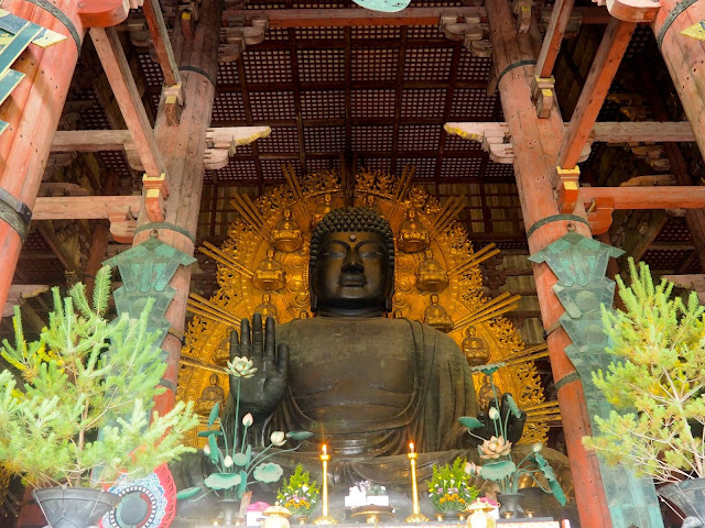 Daibutsu-den Hall in Tadai-ji Temple, Nara, Kansai, Japan