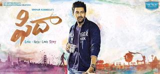 Fidaa Telugu Movie Preview By Ghora Babai