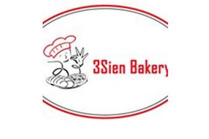 Lowongan Kerja Pekanbaru 3sien Bakery Agustus 2018