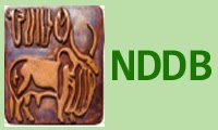 NDDB Recruitment 2015