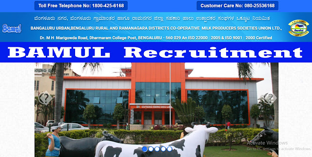 BAMUL Recruitment bamulnandini.coop Apply Online Form
