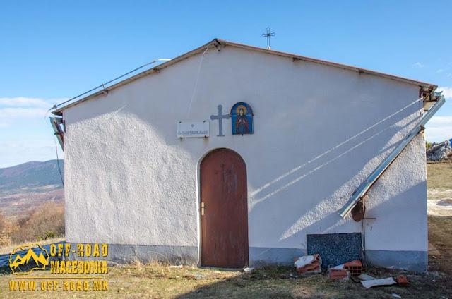"St. Pantelejmon - ""Pandele"" peak near Polchishte village, Mariovo region, Macedonia"
