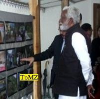 Mizoram Governor Kummanam Rajasekharan
