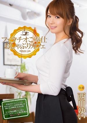 Dịch vụ đặt biệt khi uống cafe tại cửa hàng của em Yui Nishikawa