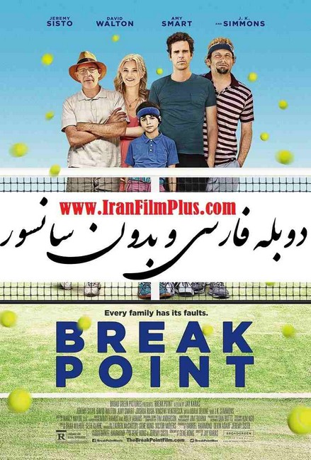 برک پوینت (2014) Break Point
