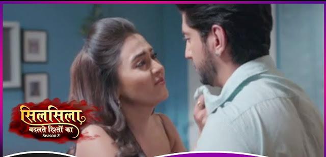 Love Twist : Ruhaan declines feelings of love for Mishti in Silsila Badalte Rishton Ka