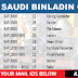 SAUDI BINLADIN GROUP RECRUITMENT