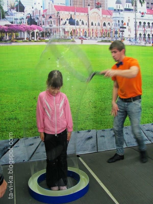 экспериментаниум в Краснодаре