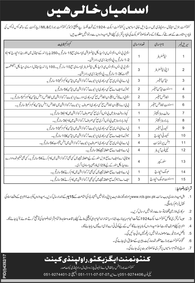 Jobs in General Hospital Rawalpindi  Feb 2018