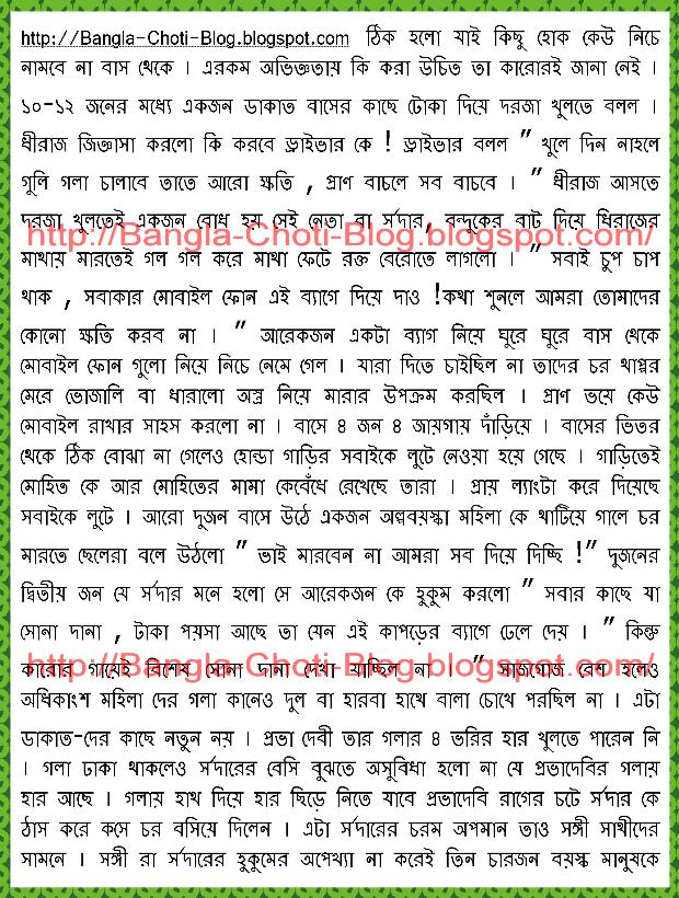 Bangla Choda Chudir Golpo Video Descargador - nerscomjouatres ml