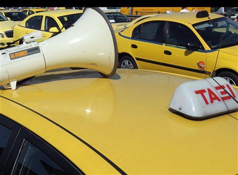ασφαλεια ταξι,ασφαλειες ταξι,φθηνη ασφαλεια ταξι,φθηνες ασφαλειες ταξι