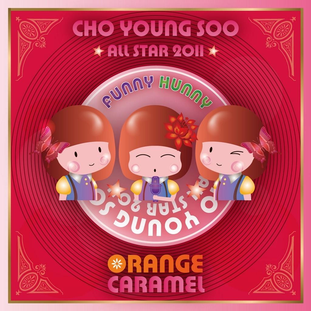 Download Lagu Oh Oh Jane Jaana: Asian 'n Koreanholic: Orange Caramel